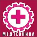 Магазин Медтехника в Холмской