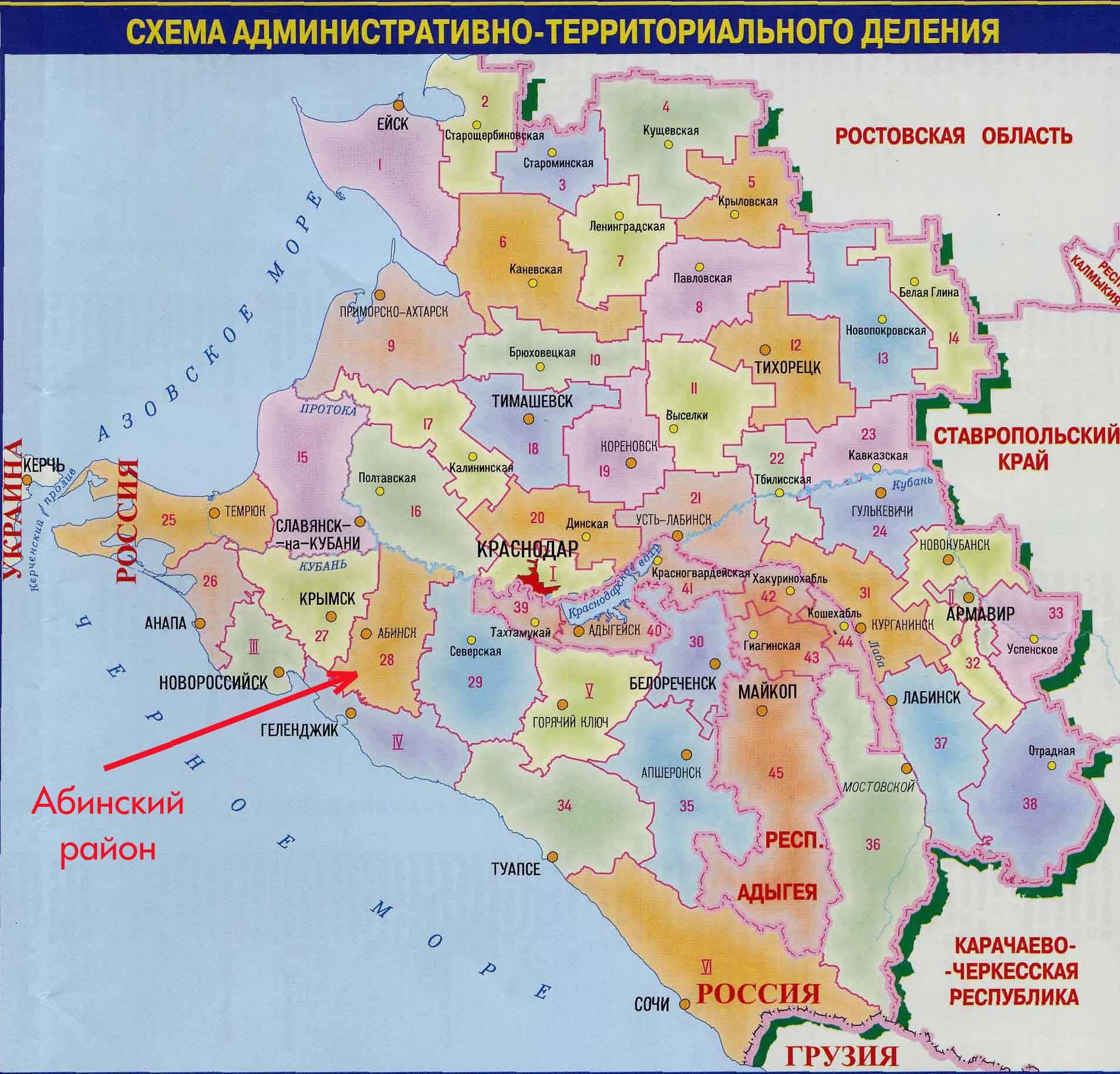 Схема абинского района краснодарского края