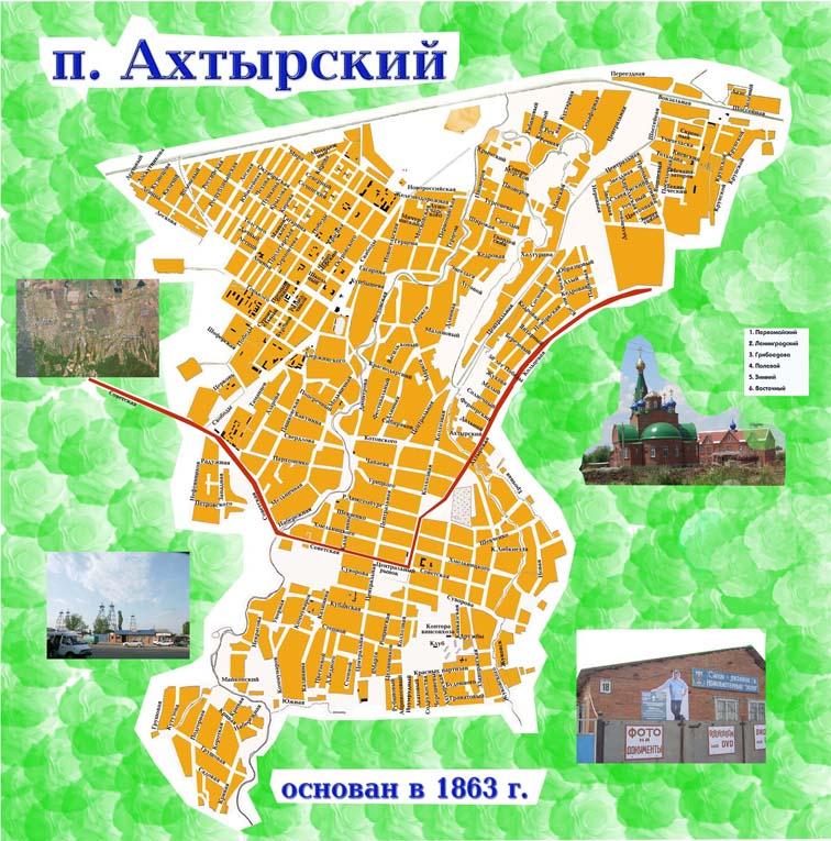 Карта-схема станицы Ахтырской